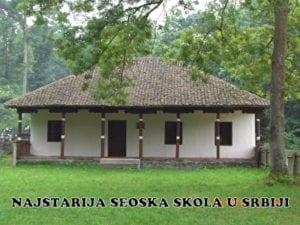 Najstarija seoska škola u Srbiji